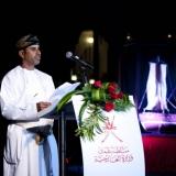 046   Saleh Said Al Jabri, Captain of the Jewel also spoke