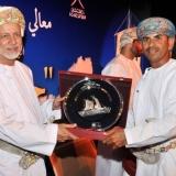 161   Saleh Al Jabri Captain of the Jewel receives a commemorative gift