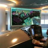 037   The high tech control centre keeps ships safe in one of the busiest ports in the world