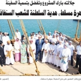 027   Dr. Samia Taufiq Asfour: I wish you all the success